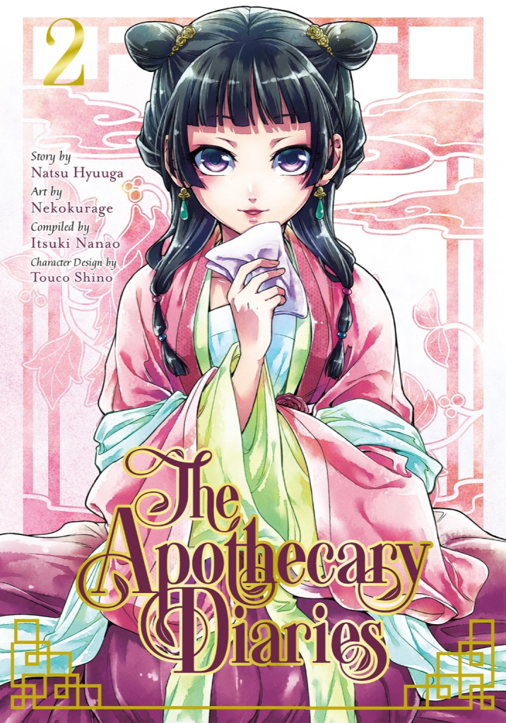 Featured image for The Apothecary Diaries Vol. 2 Manga Review