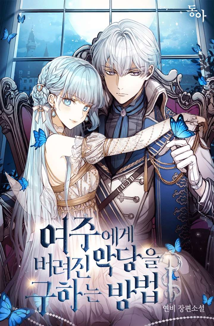 Featured image for Saving the Villain from the Heroine Webtoon Review