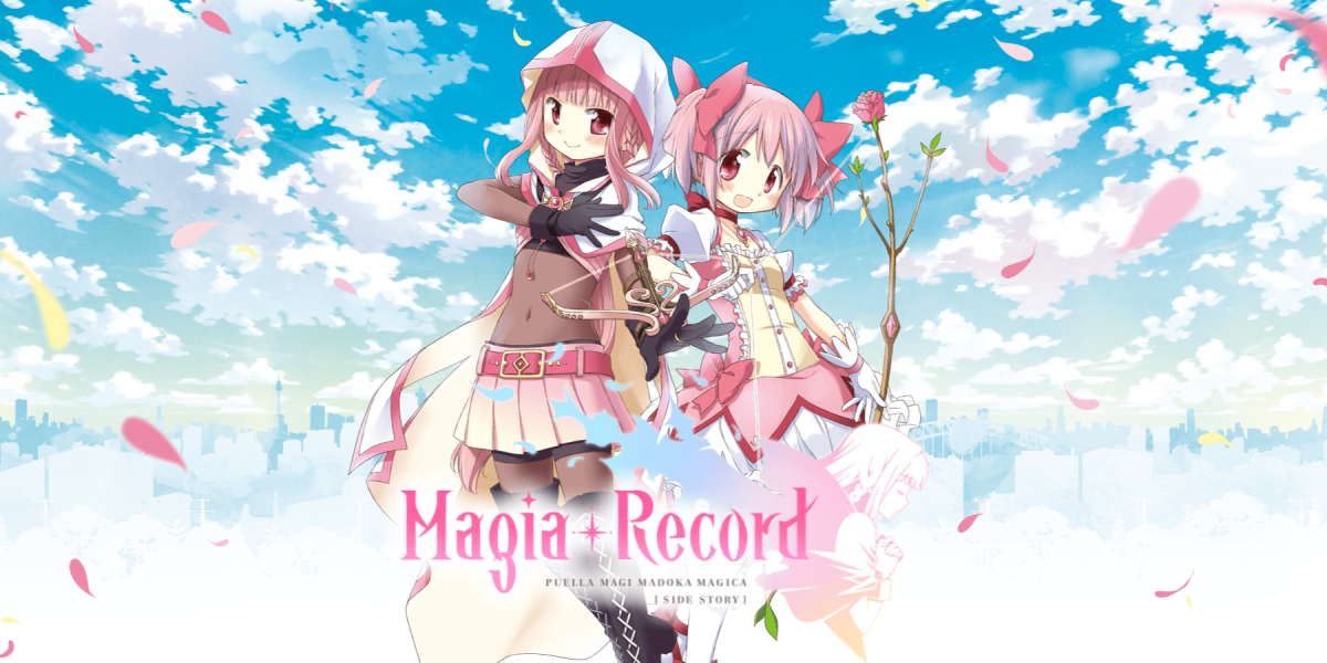 Featured image for Magia Record: Puella Magi Madoka Magica Side Story