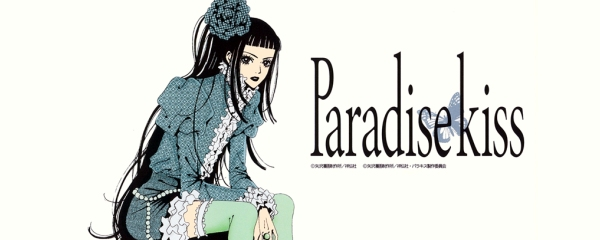 Featured image for Rambling About Paradise Kiss