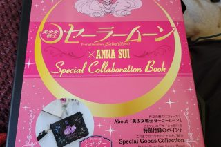 Featured image for Pretty Guardian Sailor Moon x ANNA SUI Special Collaboration Book Unboxing