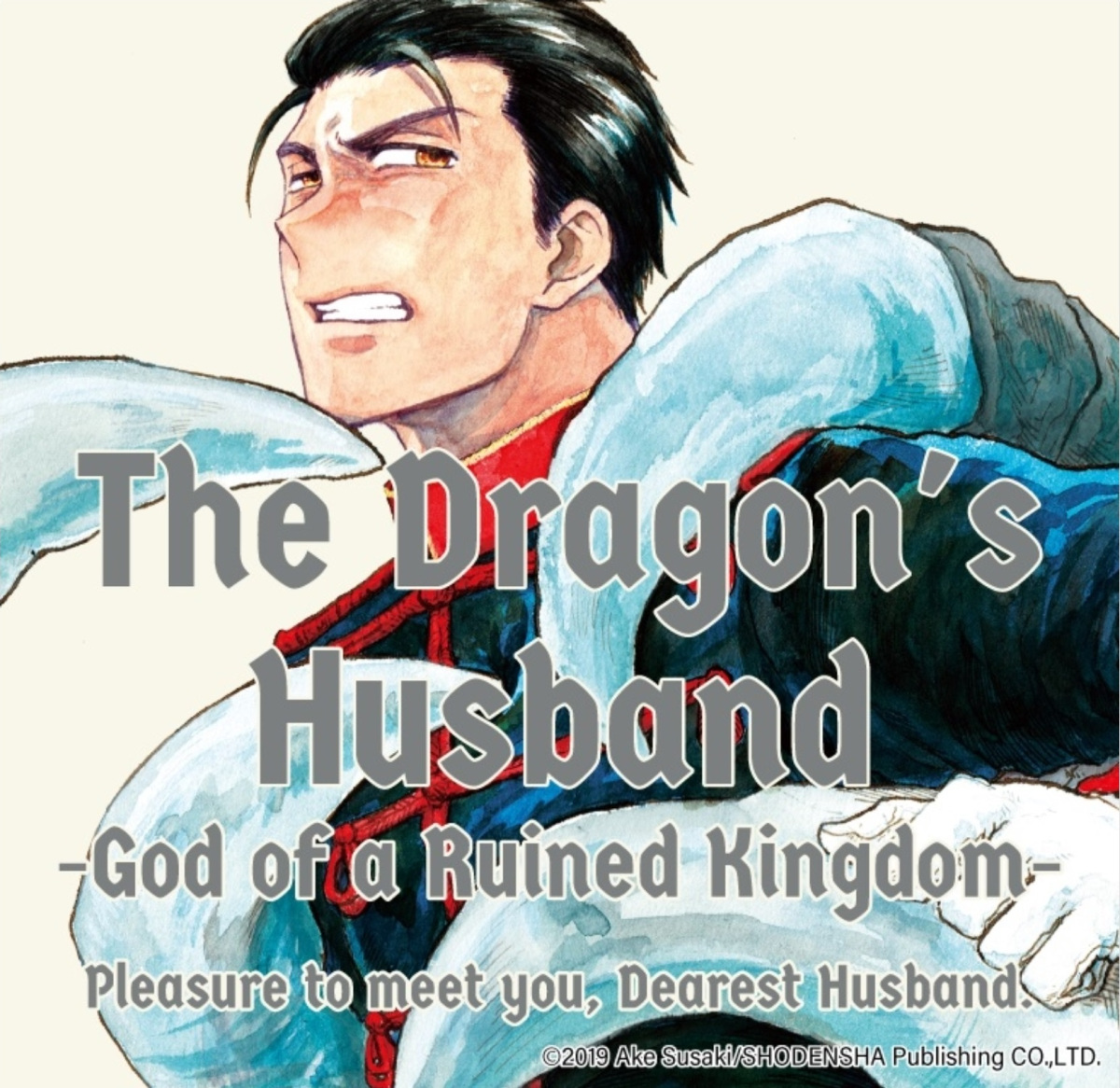Featured image for The Dragon's Husband – A Surprisingly Fluffy BL Fantasy by Ake Susaki