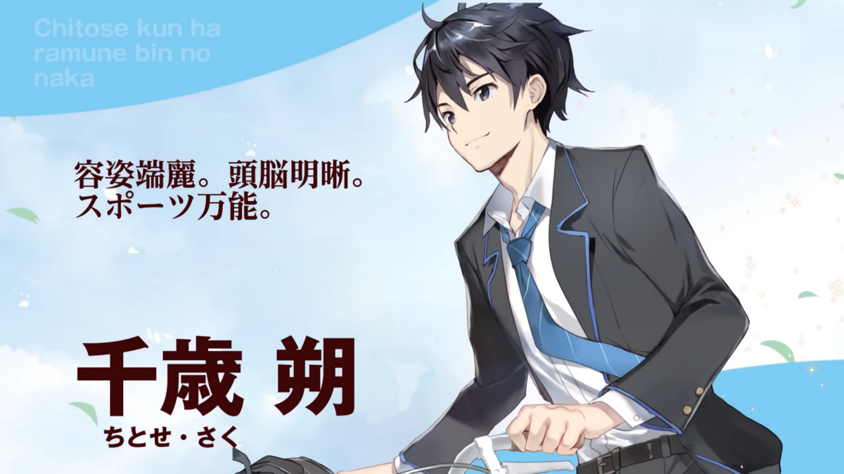 Featured image for Literary Studies, Sports, and Eroge: A Translated Interview with Hiromu, Part 2