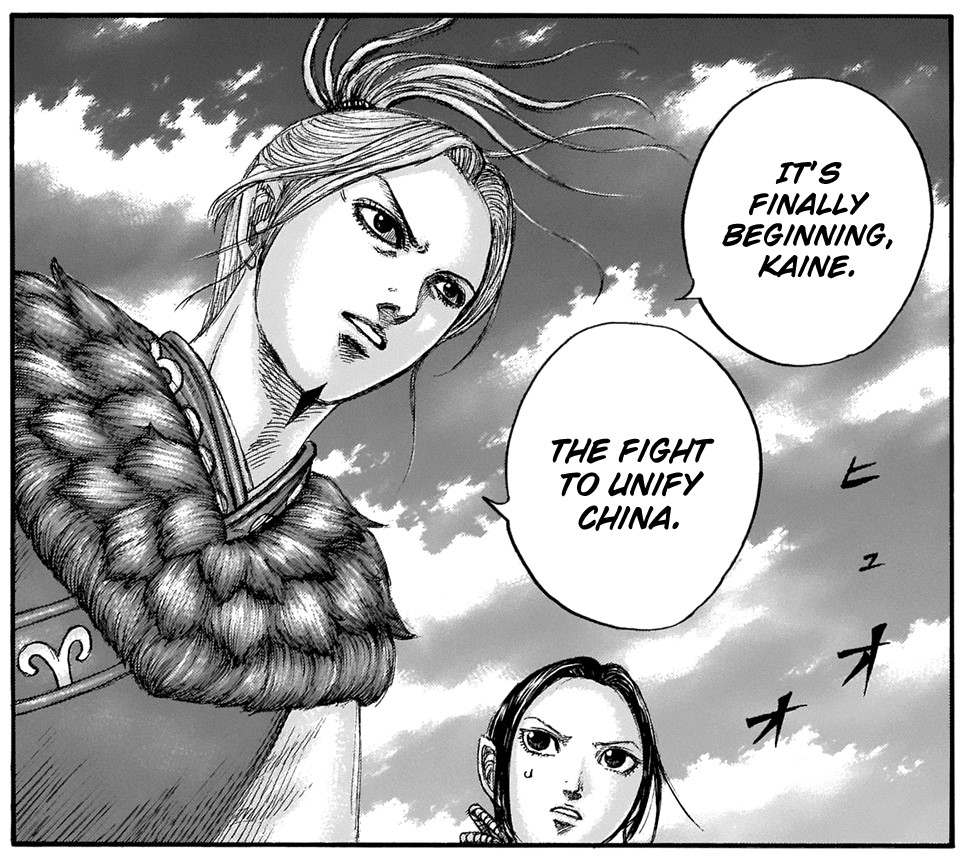 """Featured image for An Uneasy Feeling 