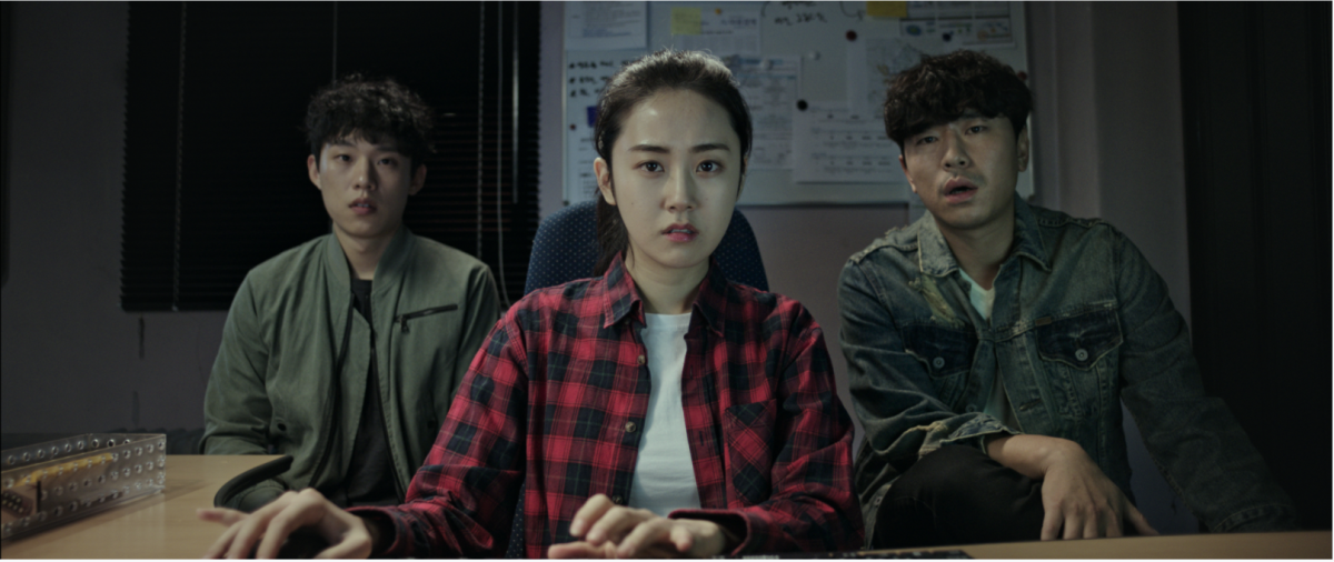 Featured image for Search Out (서치 아웃, Kwak Jung, 2020)