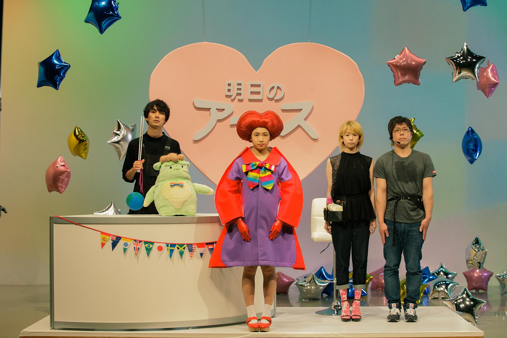 Featured image for POP! Director: Masashi Komura (2021) [Osaka Asian Film Festival 2021]