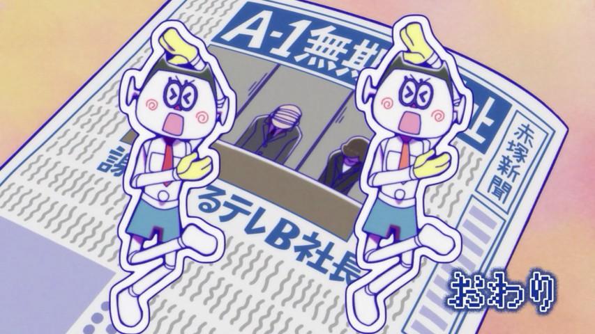 Featured image for Osomatsu-san Season 3 – 24