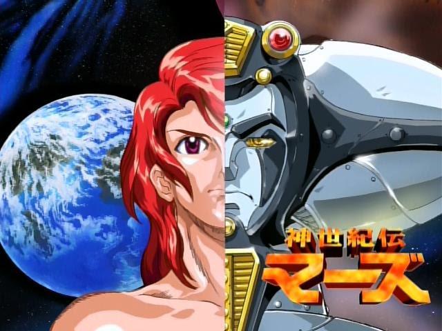 Featured image for Retrospect in Retrograde: Shin Seiki Den Mars
