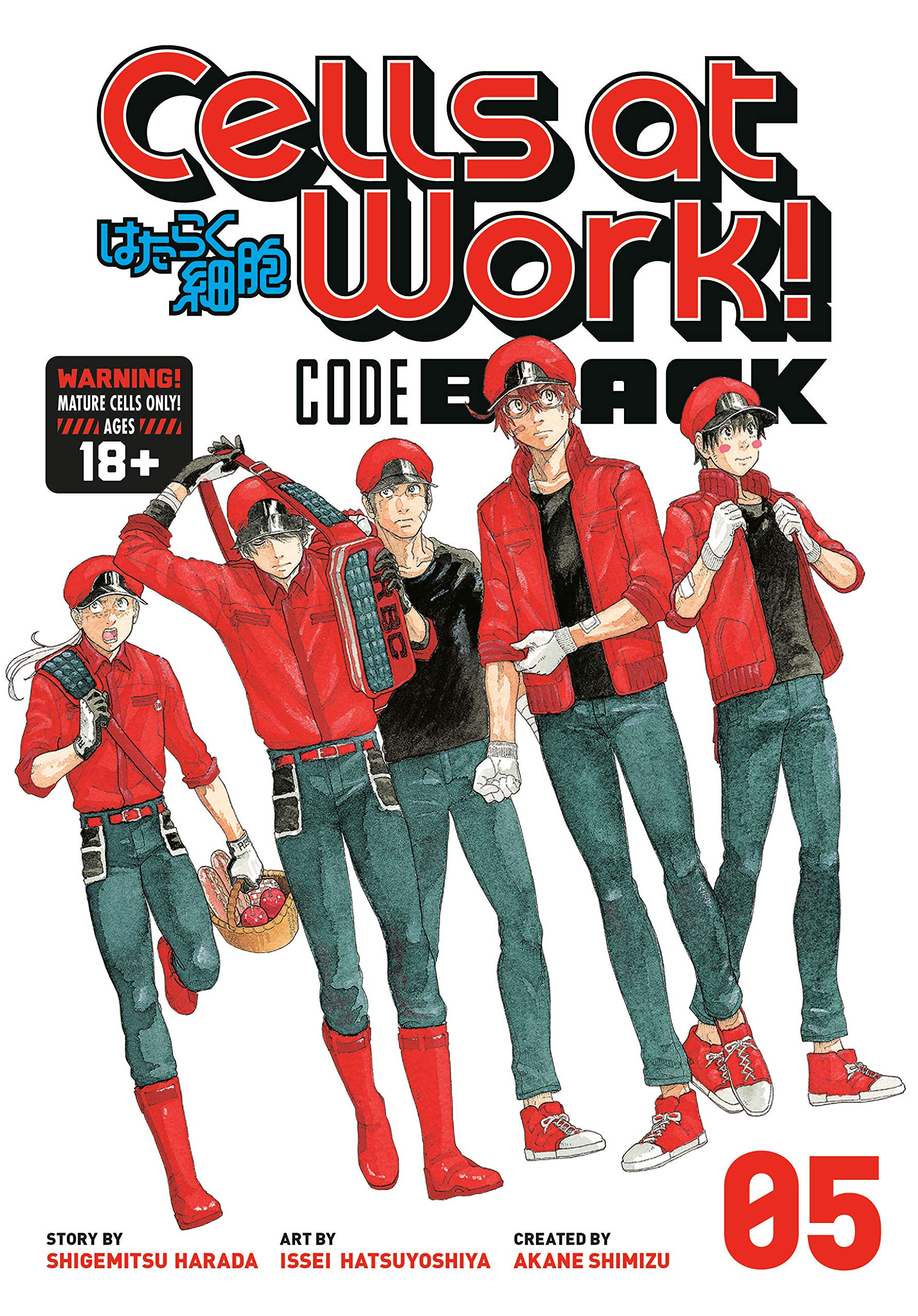 Featured image for Thoughts on Cells at Work! Code Black Volume 5