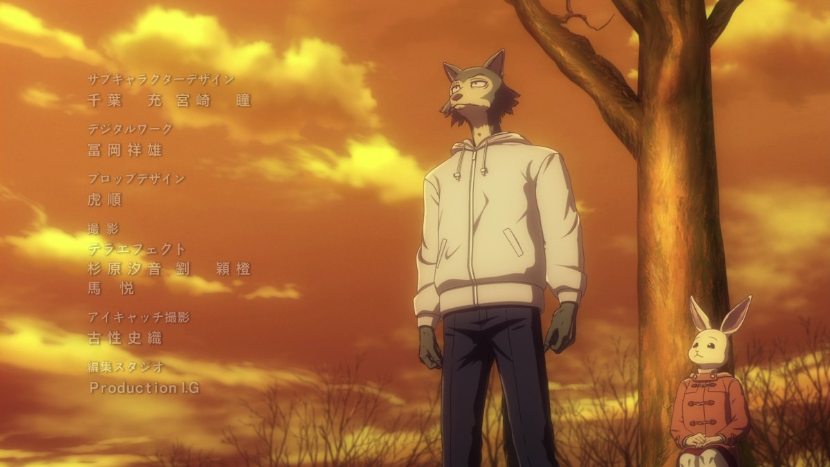 Featured image for Beastars Season 2 Episode 12 (Final Impression)