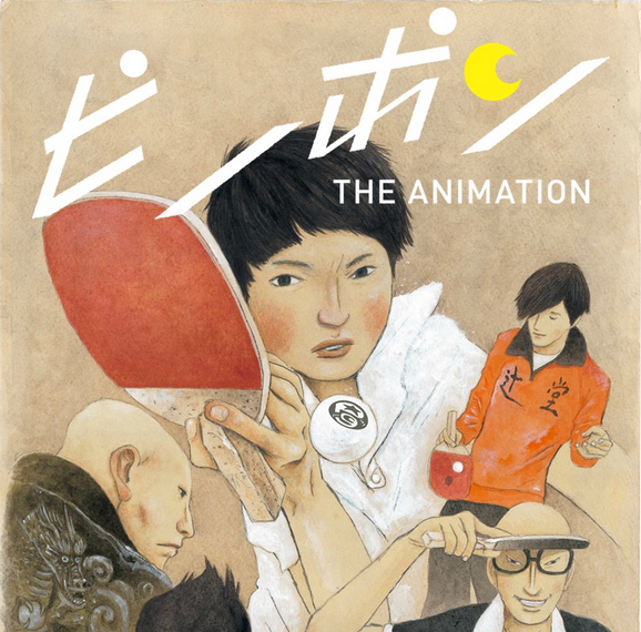 Featured image for 3 Reasons To Watch: Ping Pong The Animation