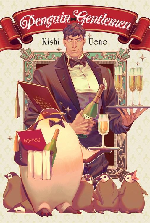 Featured image for Penguin Gentlemen Review