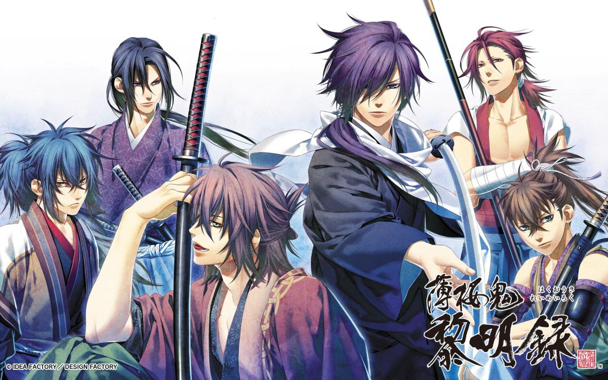 """Featured image for What are the ends and means of honor? — A Case for """"Hakuoki Reimeiroku"""""""