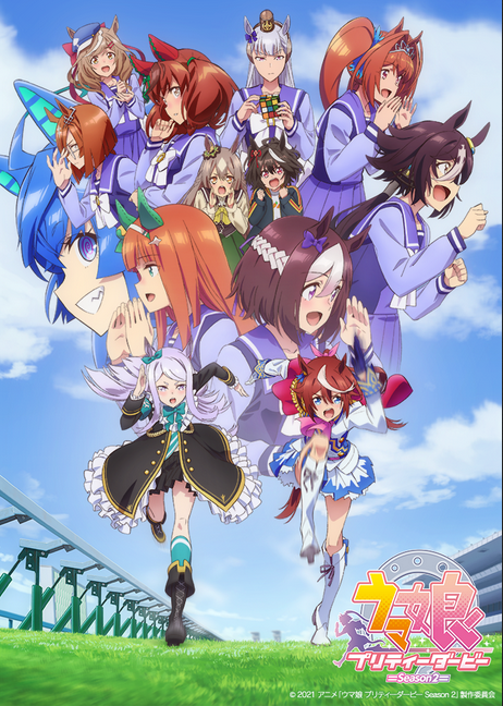 Featured image for 443rd G-View: Uma Musume -Pretty Derby- 2