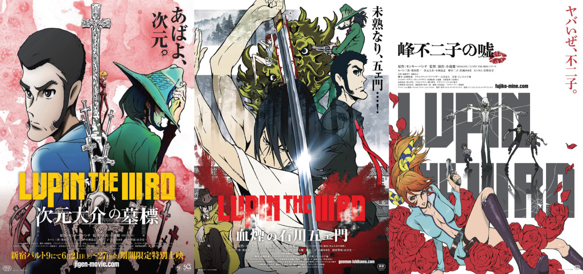 Featured image for Takeshi Koike's Lupin the Third