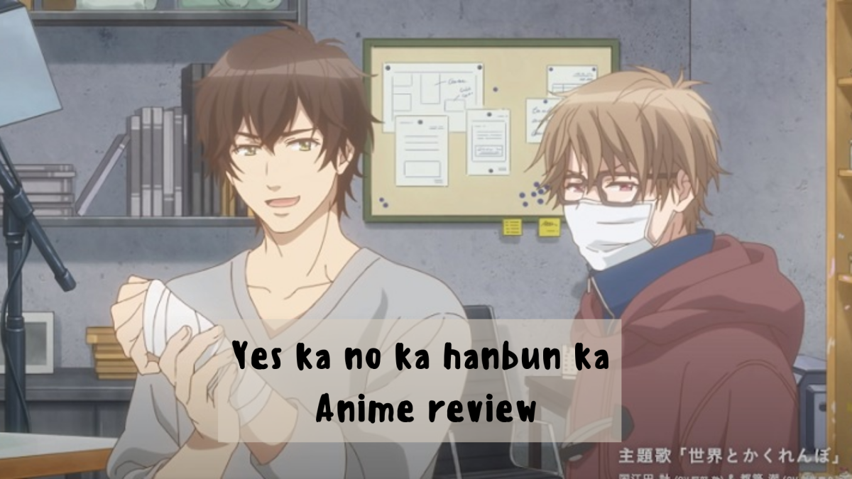 Featured image for Yes, no, maybe half [Animé review]