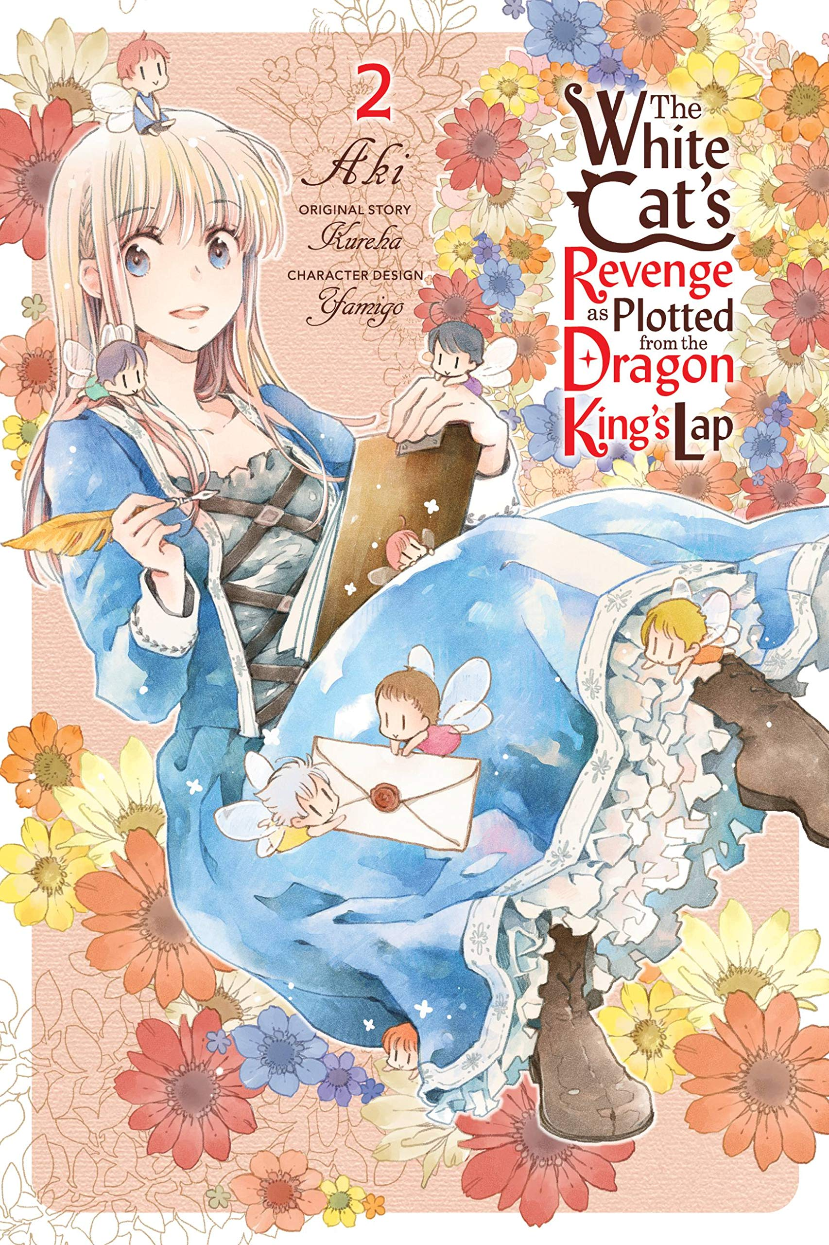 Featured image for The White Cat's Revenge As Plotted from the Dragon King's Lap Volume 2 Review