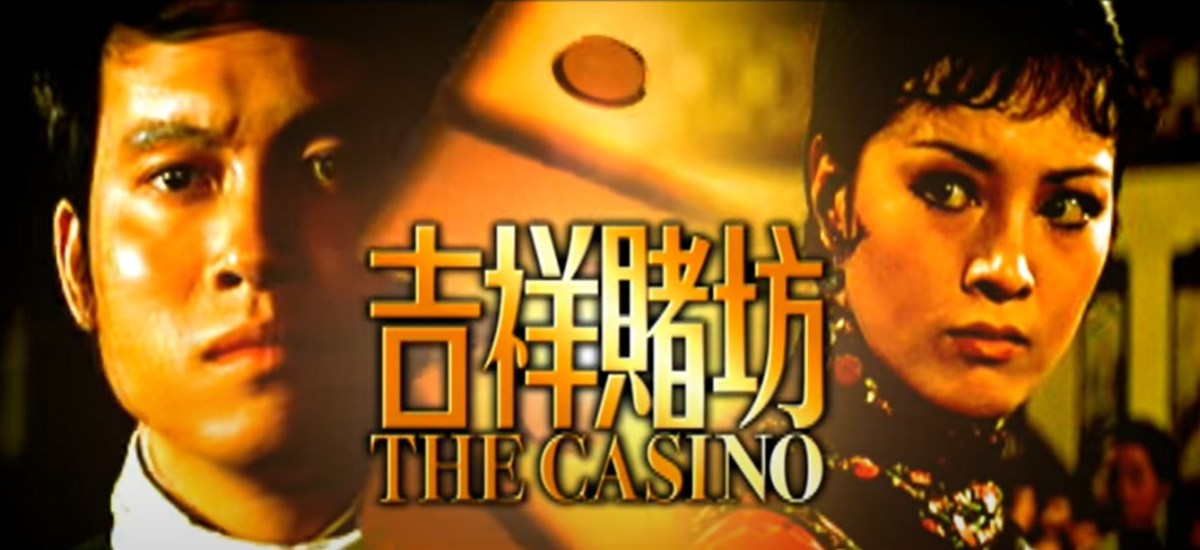 Featured image for Casino, The (1972)