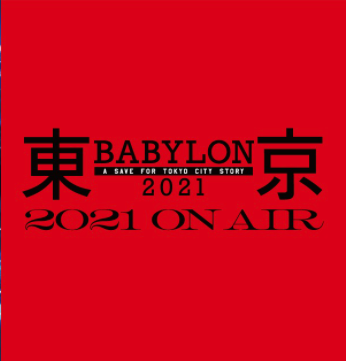 Featured image for Babylon fell before it started – On Tokyo Babylon 2021 Anime Cancellation and Re-Re-Starting