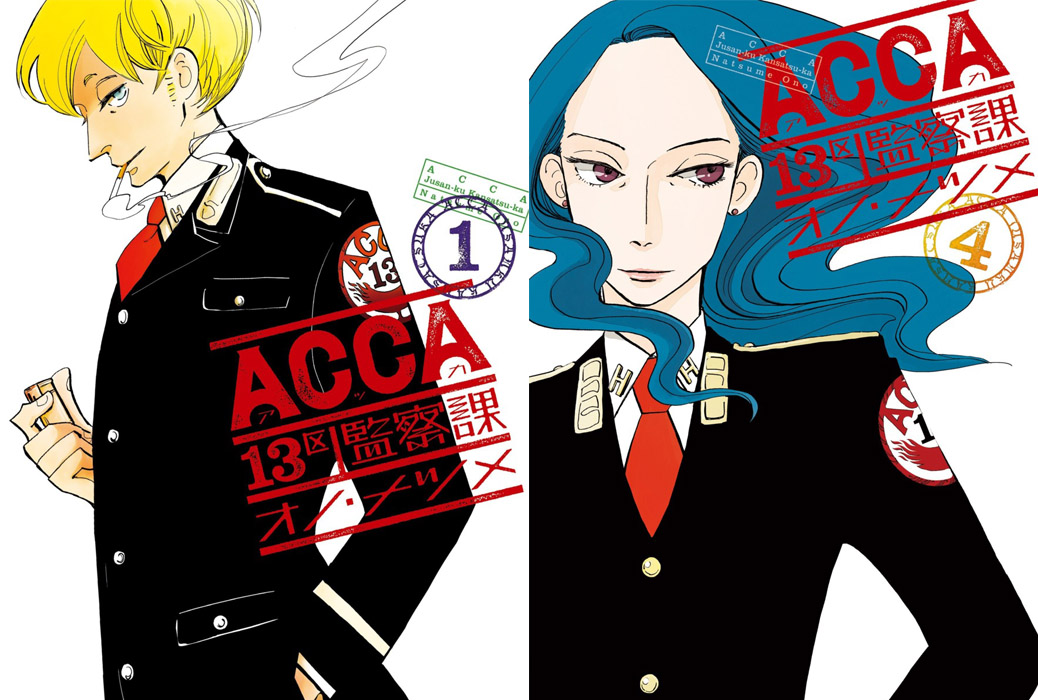 Featured image for ACCA: 13-Territory Inspection Department – Manga Review