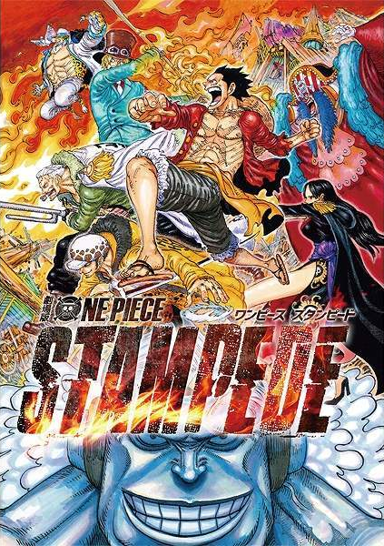 Featured image for One Piece: Stampede Review (Spoiler Free)
