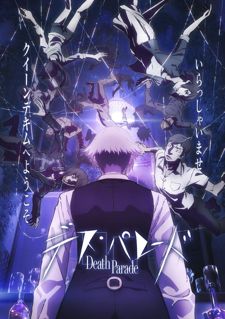Featured image for Death Parade