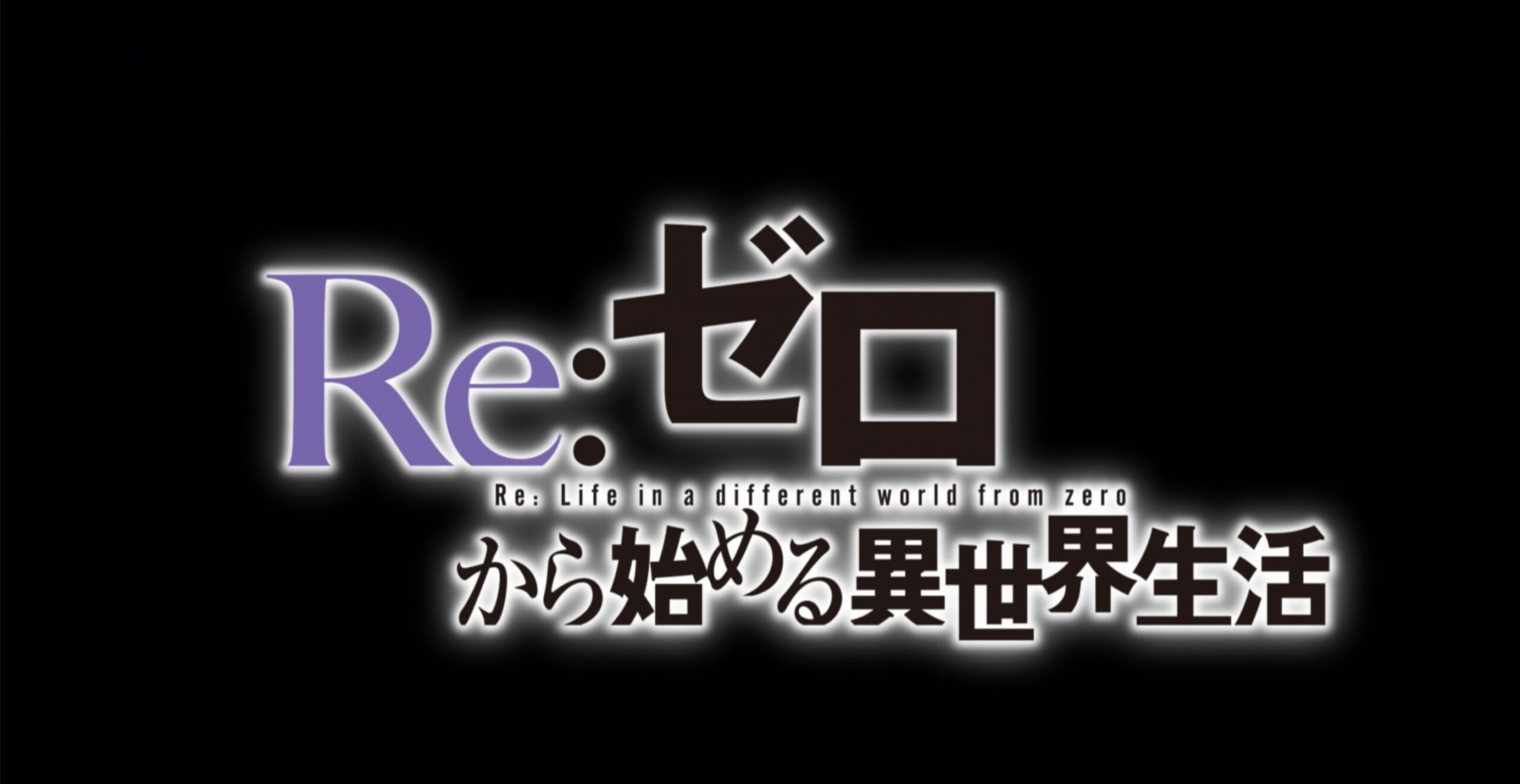 Featured image for Re:ZERO Season 2 Part 2 Episode Guide