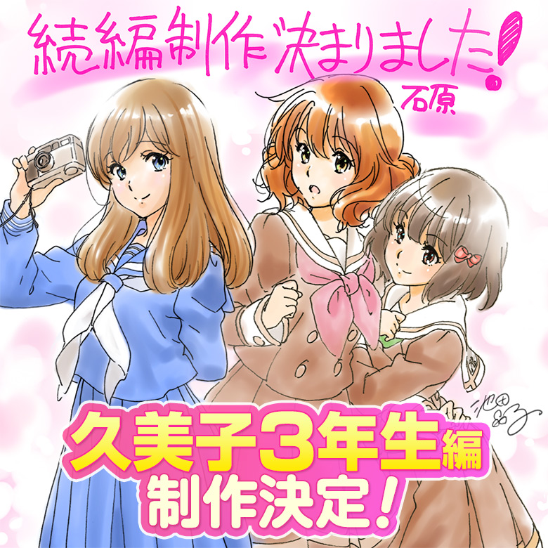 Featured image for Sound! Euphonium Our Promise booklet roundtable translation