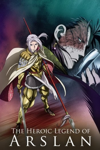 Featured image for Anime Recommendation #9: If you like The Heroic Legend of Arslan you might like...