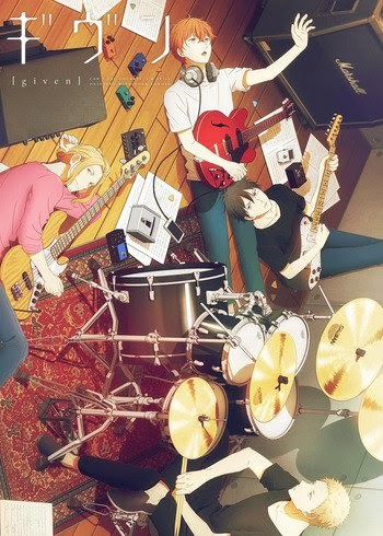 Featured image for Anime OST Spotlight #11: Given