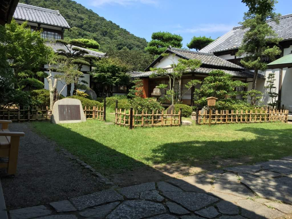 Featured image for Japan Trip – Week six – The Journey South – Part One