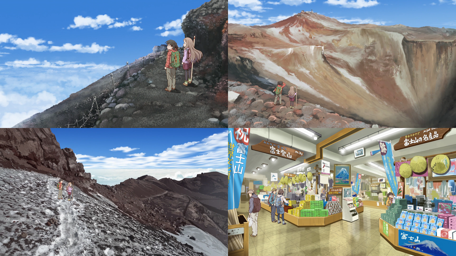 Featured image for 12 Days of Christmas 2014 #02 – Yama no Susume 2 and a Dream to Climb Mount Fuji