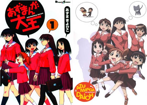 Featured image for The Art of Adaptations in Anime Pt. 3: The 4 Koma Manga