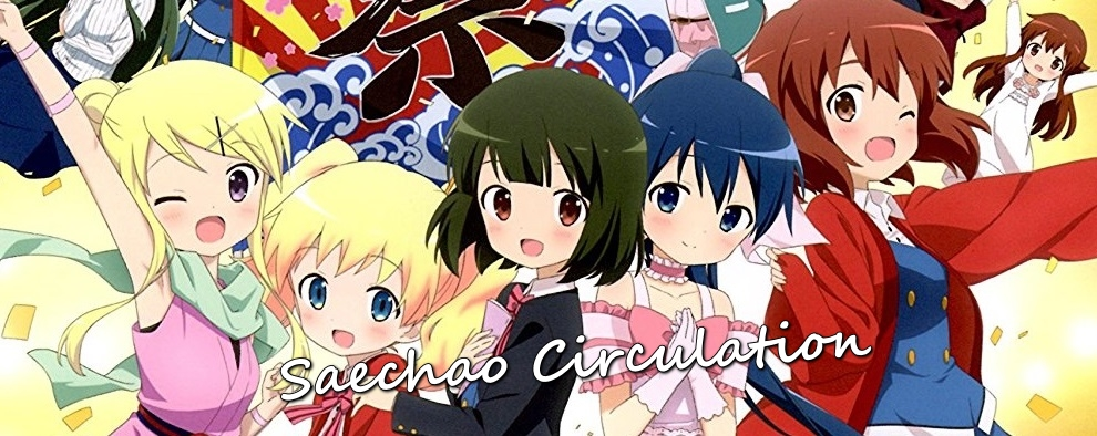 """Featured image for """"Kiniro Mosaic: Pretty Days"""" Anime OVA Review: A Glimmering Painting Worthy Of Gold"""