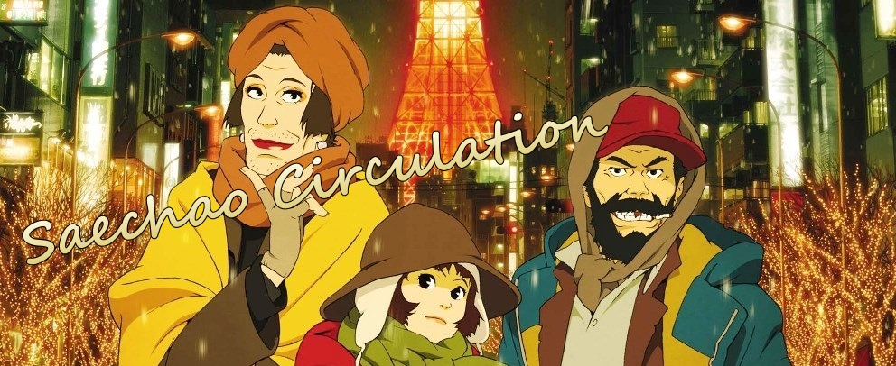 """Featured image for """"Tokyo Godfathers"""" Anime Movie Review:  A Hidden Masterpiece That Many Will Enjoy"""