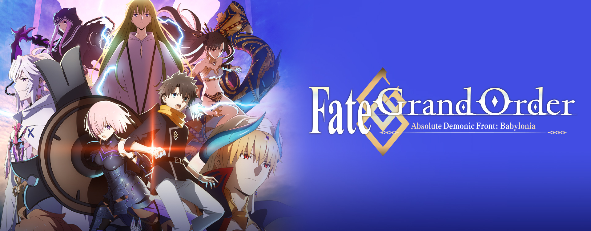 Featured image for Fate/Grand Order Absolute Demonic Front: Babylonia Review