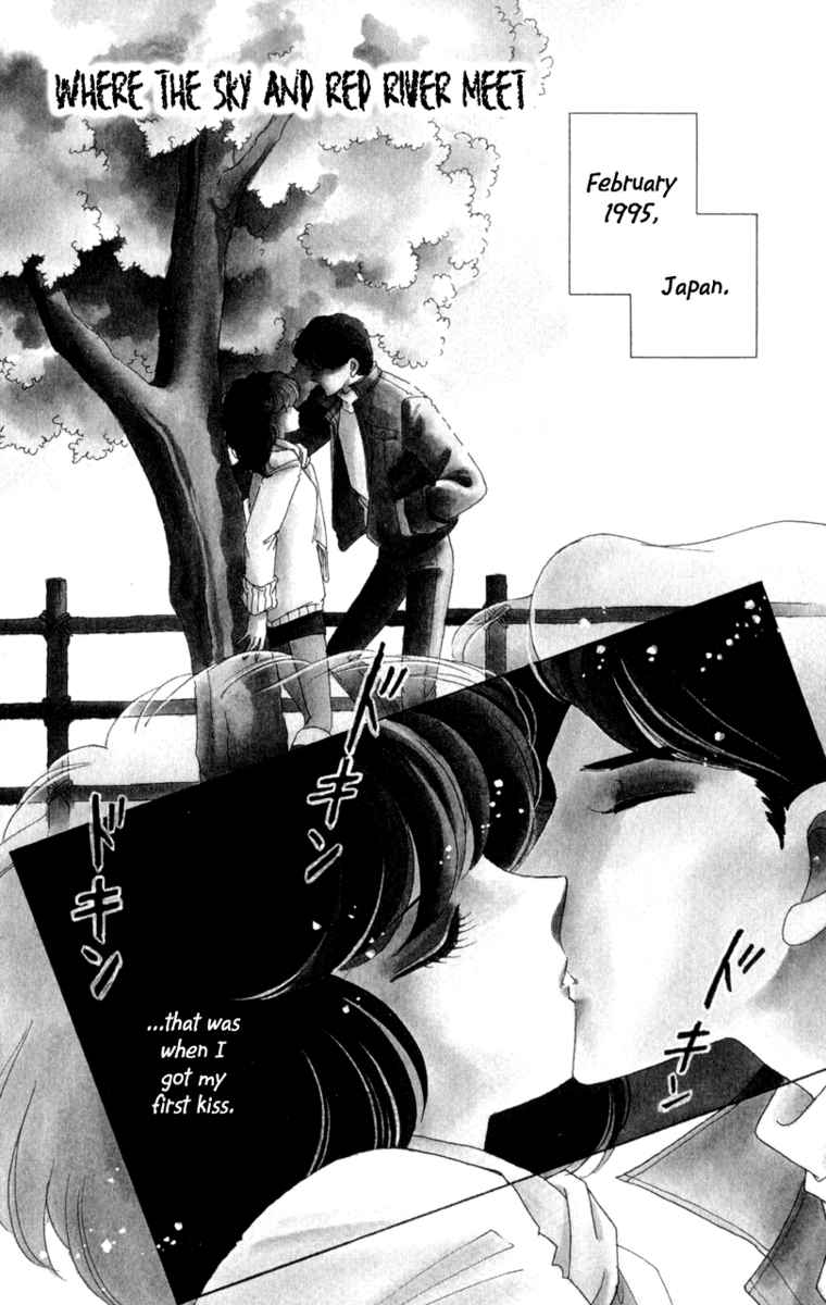 Featured image for Manga Pages: Sora wa Akai Kawa no Hotori volumes one and two