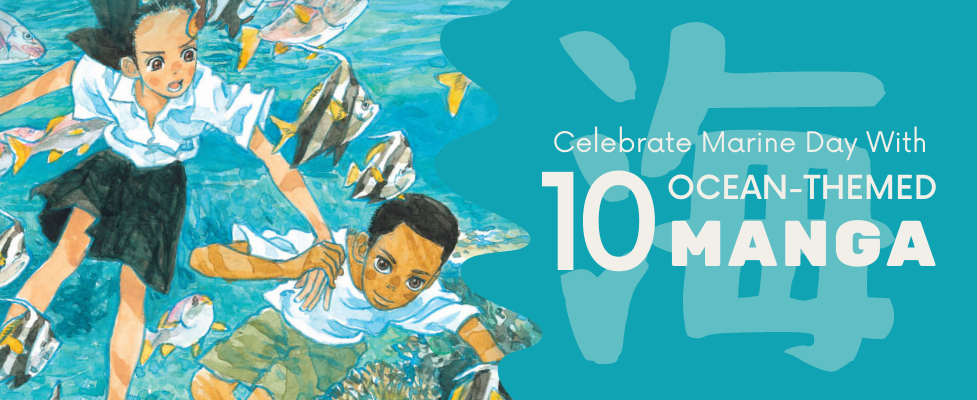 Featured image for Celebrate Marine Day with 10 Ocean-Themed Manga