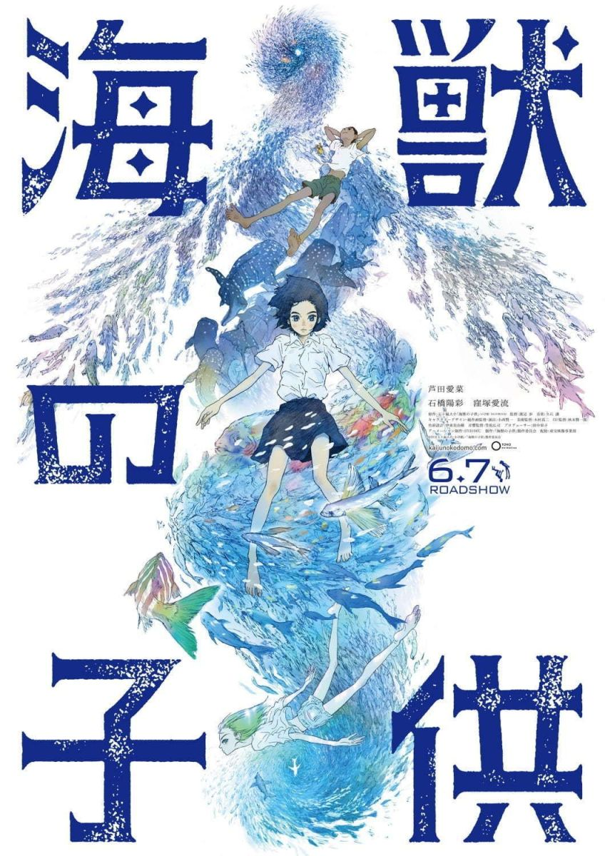 Featured image for Love and lost at sea- two 2019 summer anime movies (half a year later)