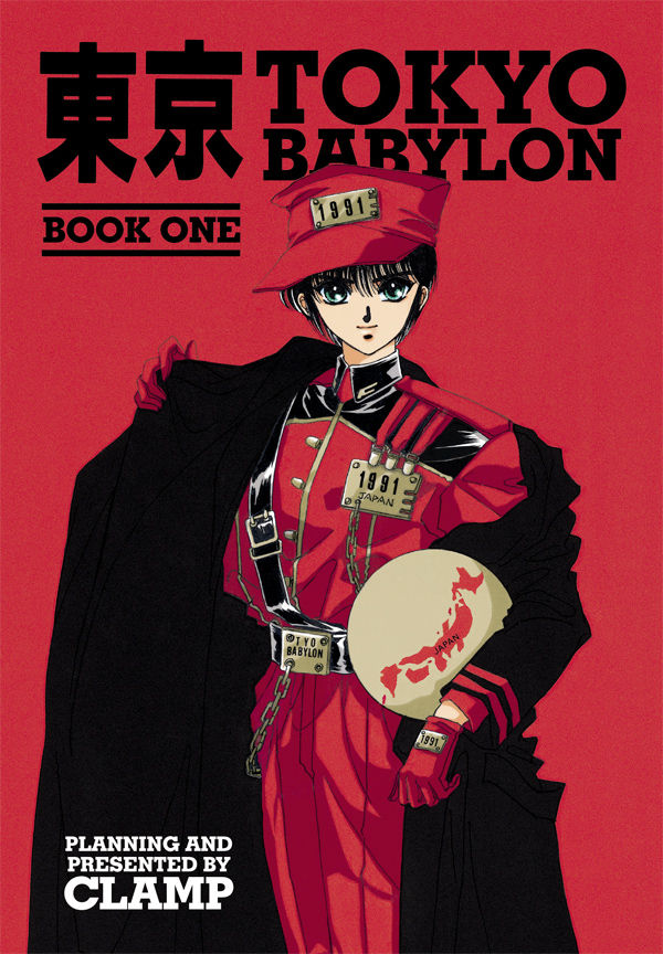 Featured image for Tokyo Babylon Manga Review