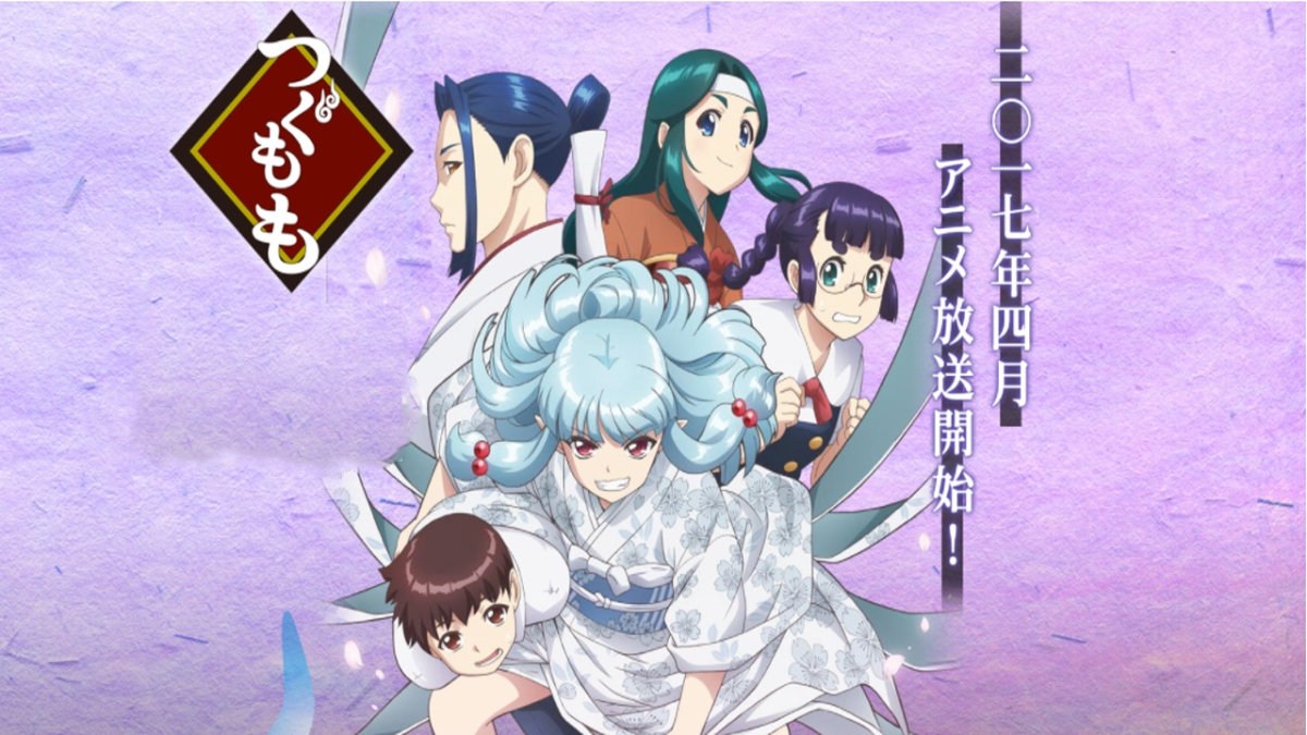 Featured image for Tsugumomo: The Battle Tits show that would be king (if it didn't suck)