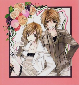 Featured image for Happily ever after for everyone! – beta couples in shojo manga