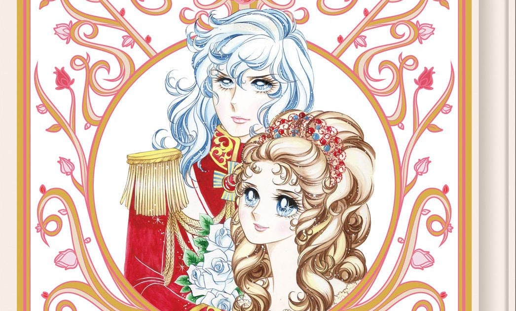 Featured image for Holiday Review: THE ROSE OF VERSAILLES