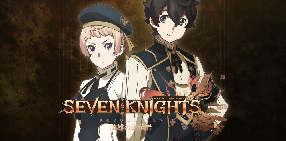 Featured image for First Impressions: SEVEN KNIGHTS REVOLUTION