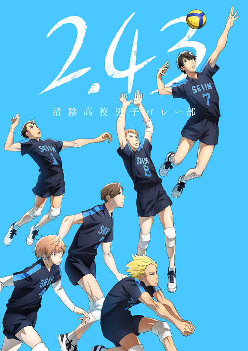 Featured image for 2.43 Seiin Koukou Danshi volley-bu Anime Review 30/100