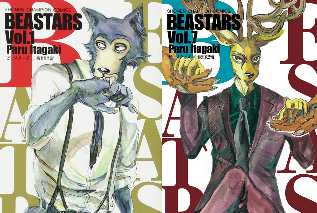 Featured image for Beastars – Manga Review