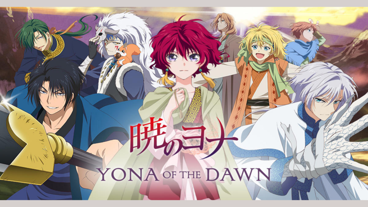 Featured image for Yona of the dawn [Animé review]