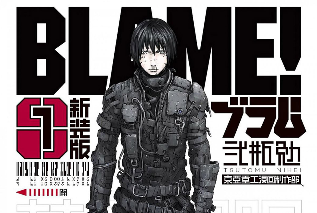 Featured image for Blame! – Manga Review