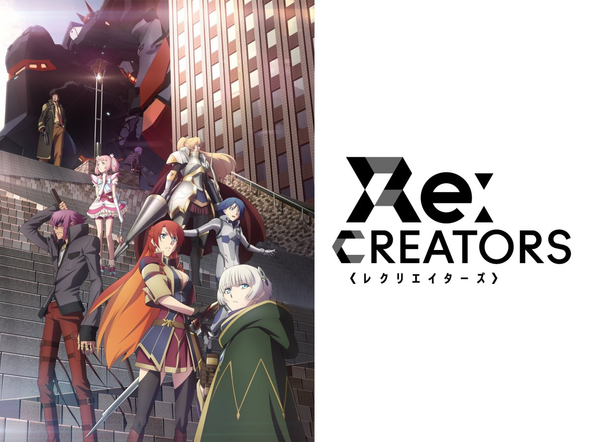 Featured image for Re:CREATORS