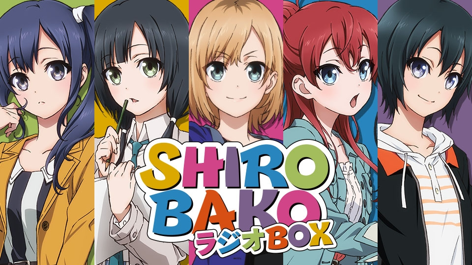 Featured image for Anime Review: Shirobako